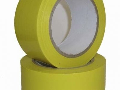Taśma samoprzylepna żółta 5cmx33mb